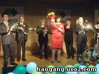 Тренинг Празднование 4летия компании Haogang на Украине апрель 2013