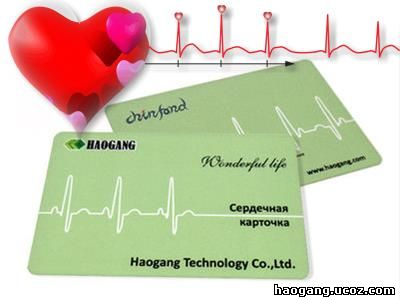 Карточка для сердца защитный амулет