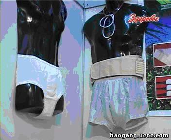 Haogang. Лечебное белье для мужчин и женщин