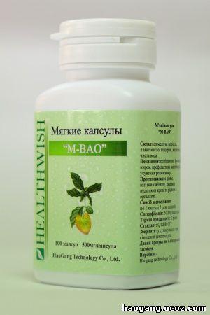 Haogang М-ВАО - эффективнейшее средство борьбы с синдромом хронической усталости, нони, Эпимедиум
