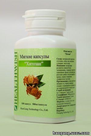 Haogang Хитозан – идеальное средство профилактики и лечения многих заболеваний