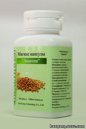 Haogang Лецитин Улучшает состояние больных рассеянным склерозом
