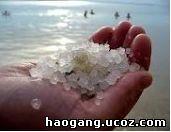 Соли мертвого моря с аромамаслами